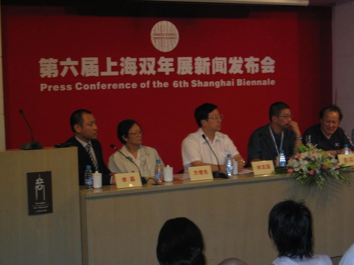 Pressekonferenz Shanghai Biennale 2006