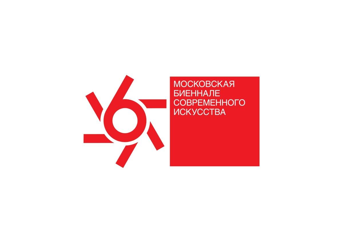 6 Moscow Biennale_logo_Rus