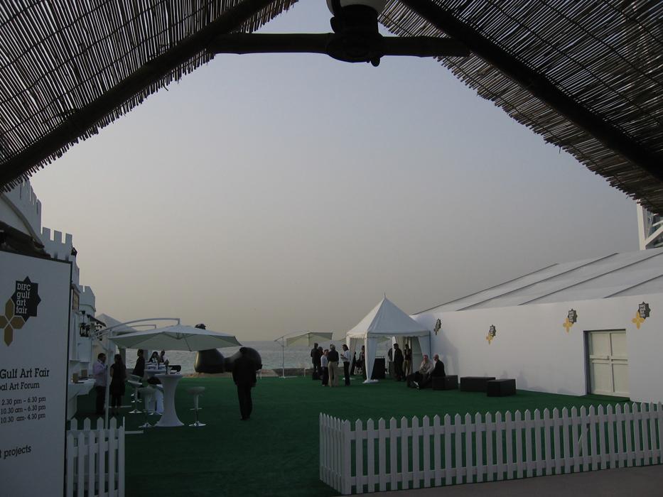 Global Art Forum, Art Dubai 2007 // SBV