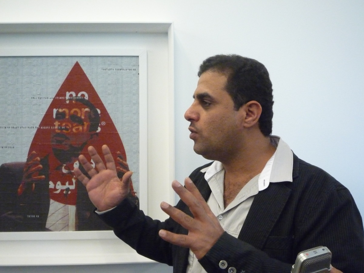 Abdulnassam Gharem // SBV