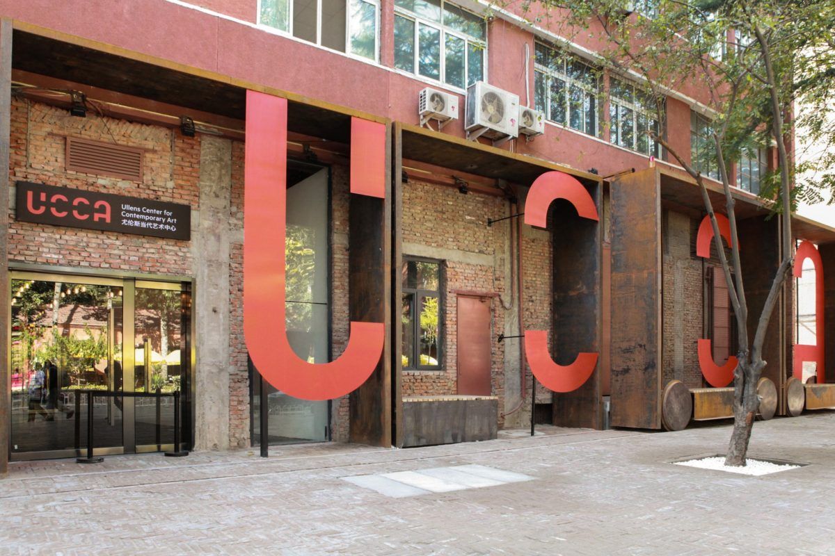UCCA Ullens Center for Contemporary Art
