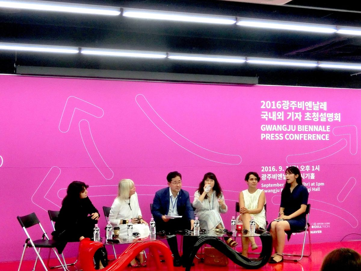Pressekonferenz 11. Gwangju Biennale 2016 // SBV