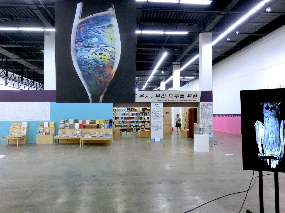 Eingang zur 11.Gwangju Biennale 2016 // SBV