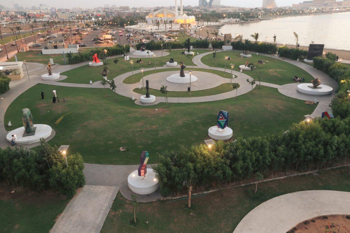Jeddah Skulptur Museum, © Art Jameel