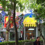 Pavillon Korea