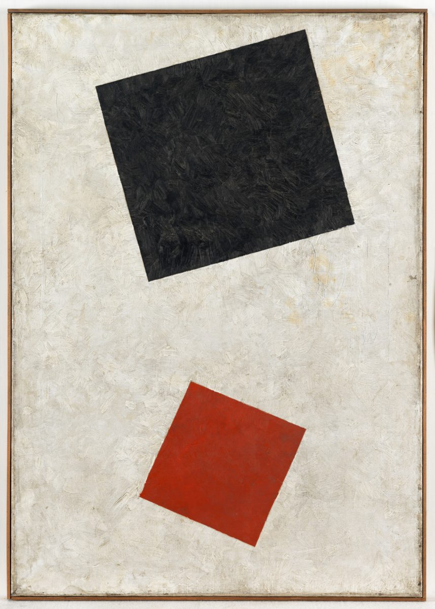 Schwarzes Rechteck, rotes Quadrat. Foto Achim Kukulies