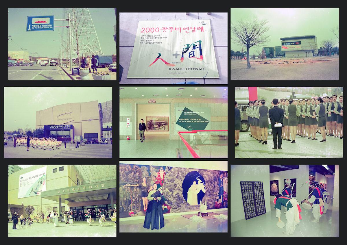 Koh Nguang How, 12. Gwangju Biennale 2018