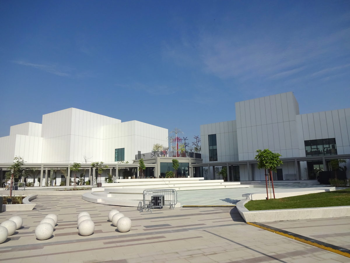 Jameel Arts Center, Dubai. Foto SBV