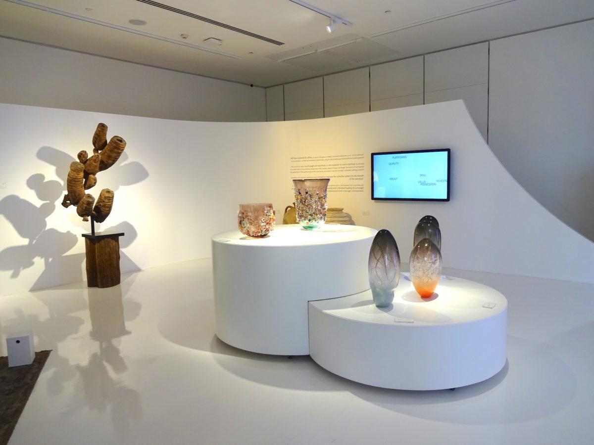 Galerie für Design und Collectibles, KCC