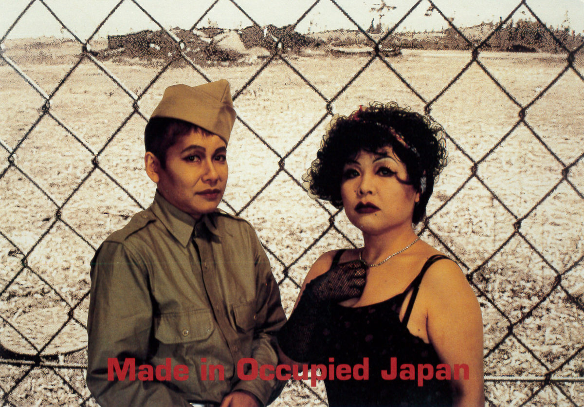 Bubu de la Madeleine and Yoshiko SHIMADA, Made in Occupied Japan, 1998. Japan Unlimited, Wien 2019