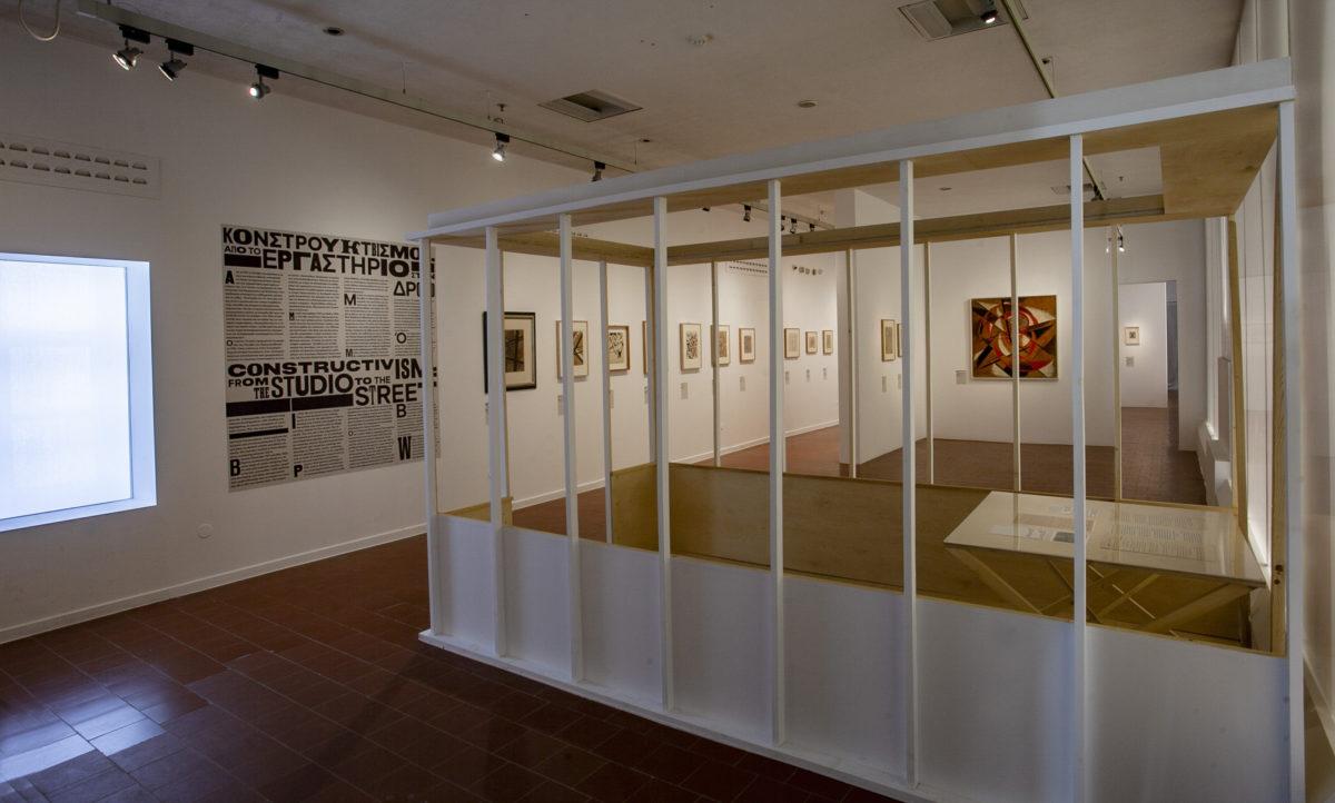Ljubow Popova, MOMus - Museum of Modern Art, Thessaloniki